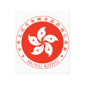 Hong Kong Coat Of Arms Gallery Wrapped Canvas