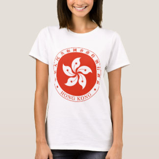 Hong Kong Coat of arms HK T-Shirt