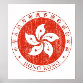 Hong Kong Coat Of Arms Poster