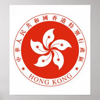Hong Kong Coat Of Arms Print