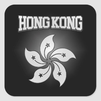 Hong Kong Coat of Arms Square Sticker
