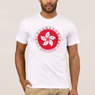 Hong Kong Coats of Arms T-shirt