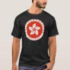 Hong Kong Emblem T-Shirt