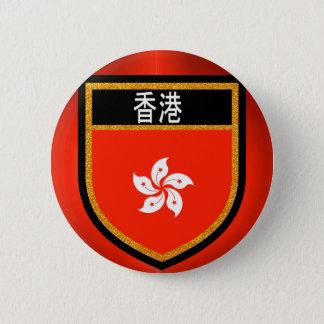 Hong Kong Flag 6 Cm Round Badge