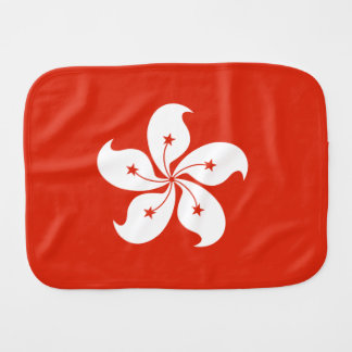 Hong Kong Flag Burp Cloth