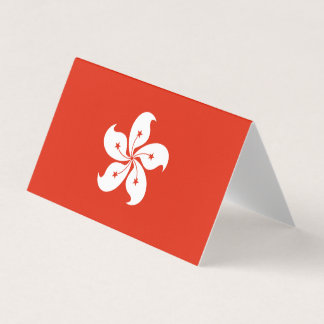 Hong Kong Flag Business Card