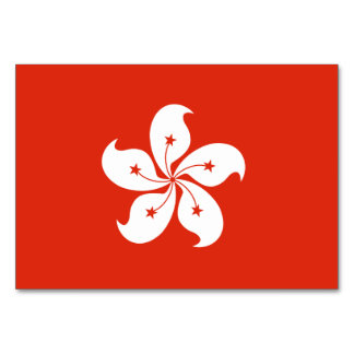 Hong Kong Flag Card