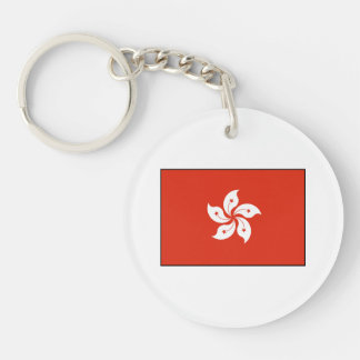 Hong Kong Flag Key Ring