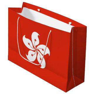 Hong Kong Flag Large Gift Bag