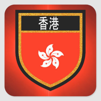 Hong Kong Flag Square Sticker