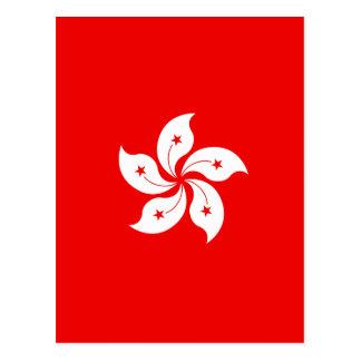Hong Kong Flag White Orchid Symbol Postcard