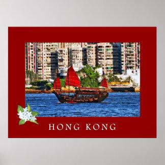 Hong Kong Junk Boat Travel Poster