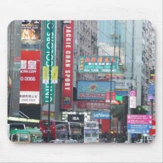 Hong Kong Kowloon Mouse Mat