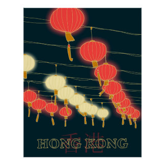 Hong Kong Lanterns 1 Poster