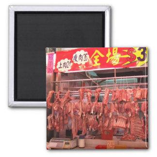 Hong Kong Meat Market Square Magnet