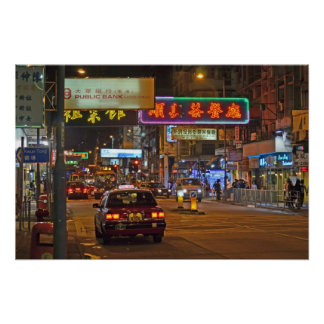 Hong Kong Nightlife Poster