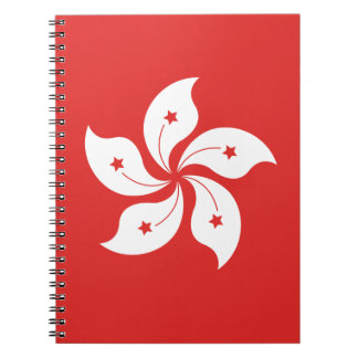 Hong Kong Notebooks