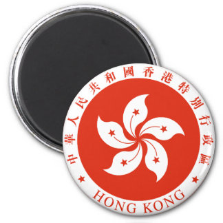 Hong Kong Official Coat Of Arms Heraldry Symbol 6 Cm Round Magnet