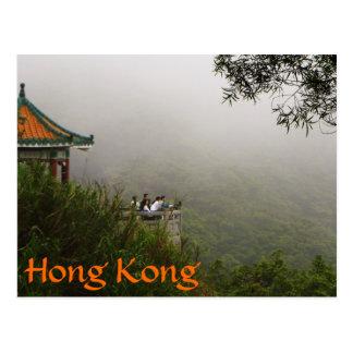 Hong Kong Pagoda Postcard