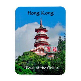 Hong Kong Pearl of the Orient Photo Magnet