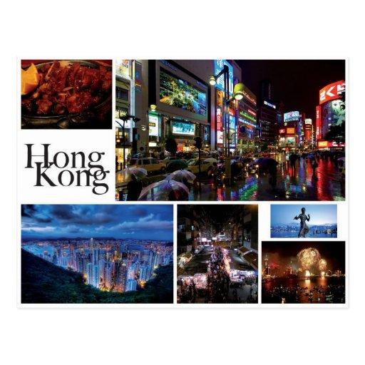 Hong Kong - Postal Card (white) Post Card