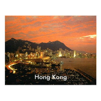 Hong Kong Postcard