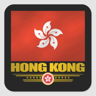 """Hong Kong Pride"" Square Sticker"