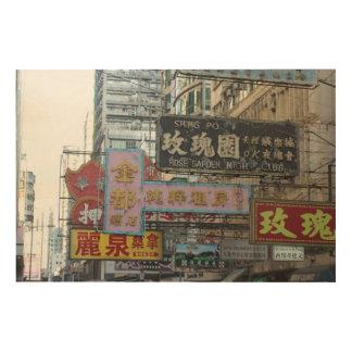 Hong Kong Signs Wood Canvas