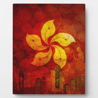 Hong Kong Skyline HK Flag Grunge Background Illust Plaque