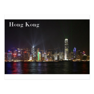 Hong Kong (St.K) Postcards
