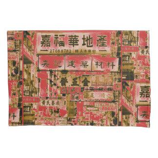Hong Kong Street Signs (Red) Pillowcase