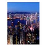 Hong Kong Victoria Harbour at Night Postcard