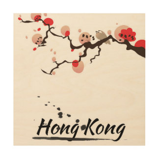 Hong Kong Vintage Travel Art with a blossom tree Wood Canvases