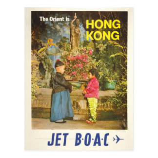 Hong Kong vintage travel postcard #2