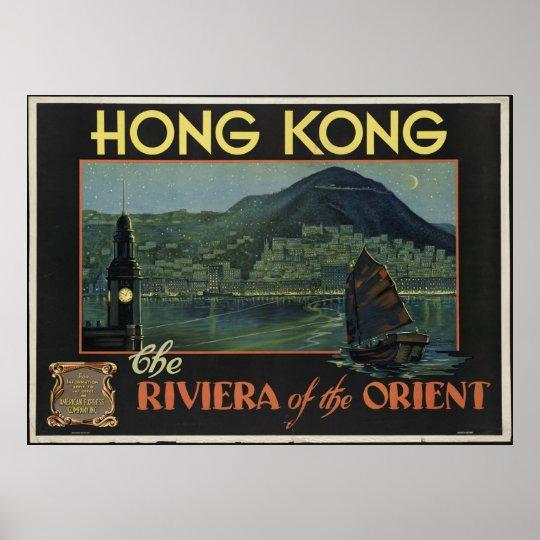 Hong Kong Vintage Travel Poster Ad Retro Prints