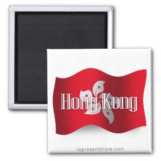 Hong Kong Waving Flag Square Magnet