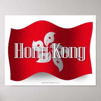 Hong Kong Waving Flag Print