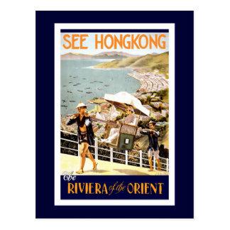 """HongKong Vintage Travel Poster"" Postcard"
