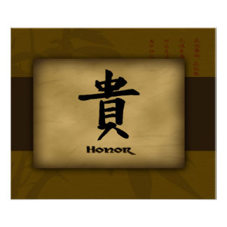 Honor Chinese Poster