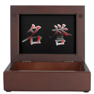 Honor Keepsake Box