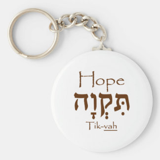 Hope in Hebrew Basic Round Button Key Ring