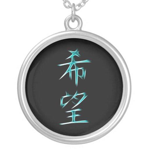 Hope Japanese Kanji Calligraphy Symbol Necklace