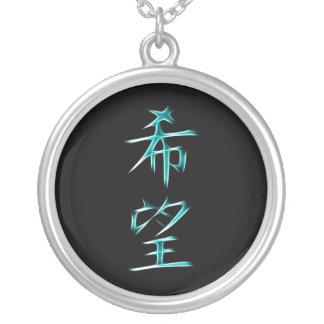 Hope Japanese Kanji Calligraphy Symbol Round Pendant Necklace