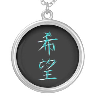 Hope Japanese Kanji Calligraphy Symbol Silver Plated Necklace