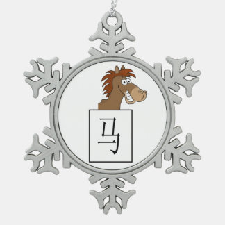 """Horse"" Chinese astrology symbol Pewter Snowflake Decoration"
