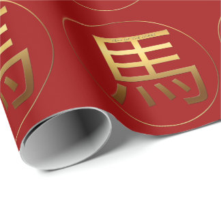 Horse Year Gold embossed effect Symbol Wrapping P Wrapping Paper