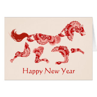 Horse Zodiac Cream Chinese New Year Card