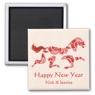 Horse Zodiac Cream Chinese New Year Magnet