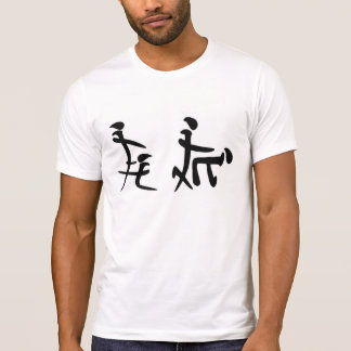 Hot chinese letters just looks funny T-Shirt