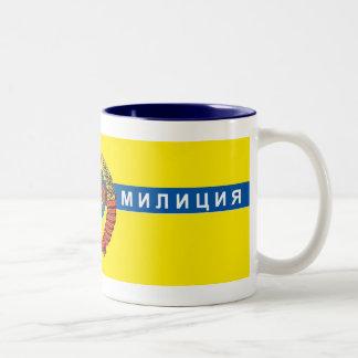Hot Lemon Drink Cup